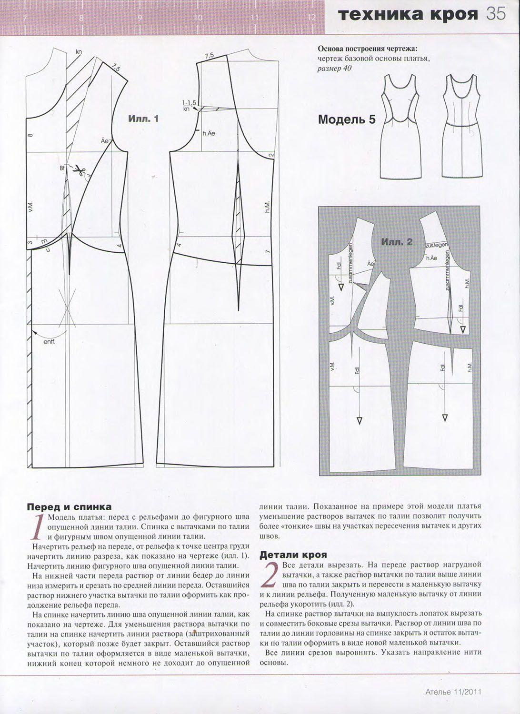 Pin de Leonor Hernandez Fuentes en Diseno | Pinterest | Costura ...