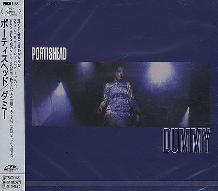 Portishead - Dummy (Japanese promo CD)