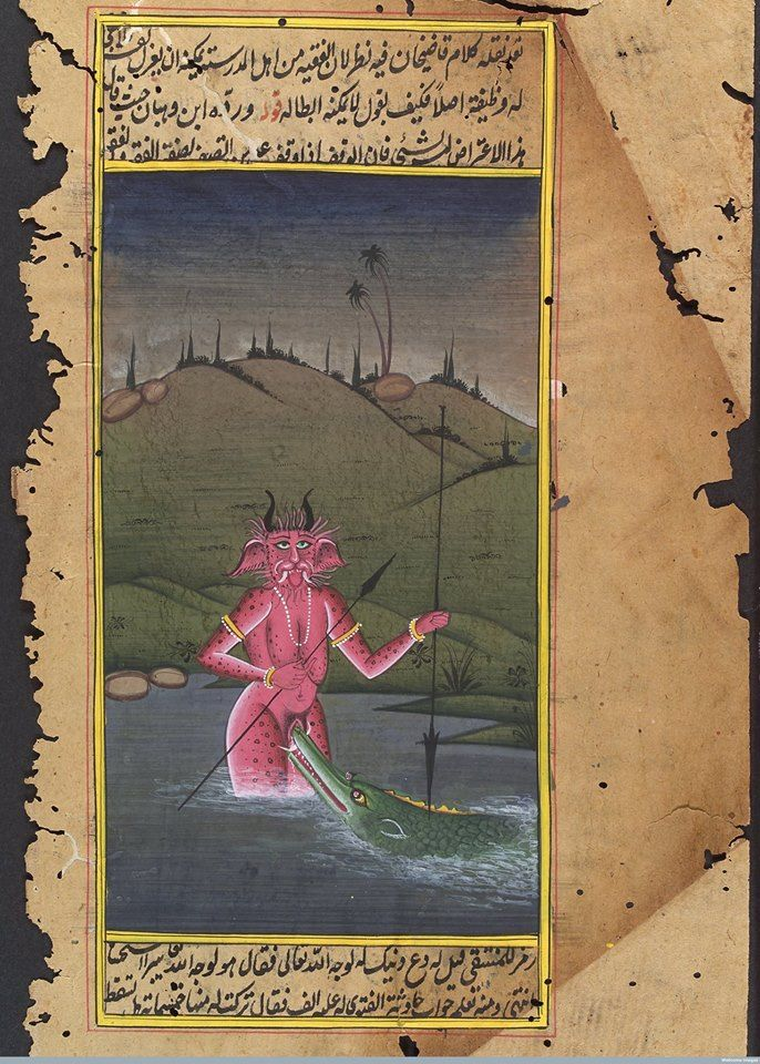 A crocodile controlled by a female devil to give her sexual pleasure. 19th century India(?).