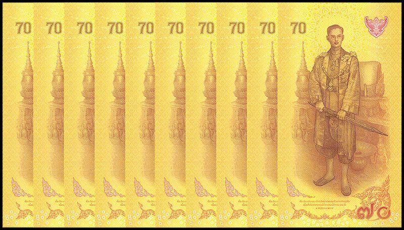 Banknote Thailand 70 Baht X 10 Pcs 2016 P New Unc Commemorating