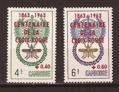 Cambodia Stamps 1973 Sc B11 2 Centenary Of The Red Cross 1973 Sc 309 11 Sculptures From Angkor Wat Mnh F Vf 1973 Sc 309 1 Red Cross Stamp Stamp Collecting
