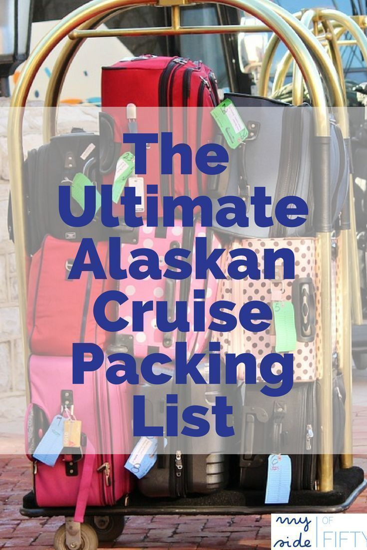 Packing For An Alaskan Cruise #summercruiseoutfits