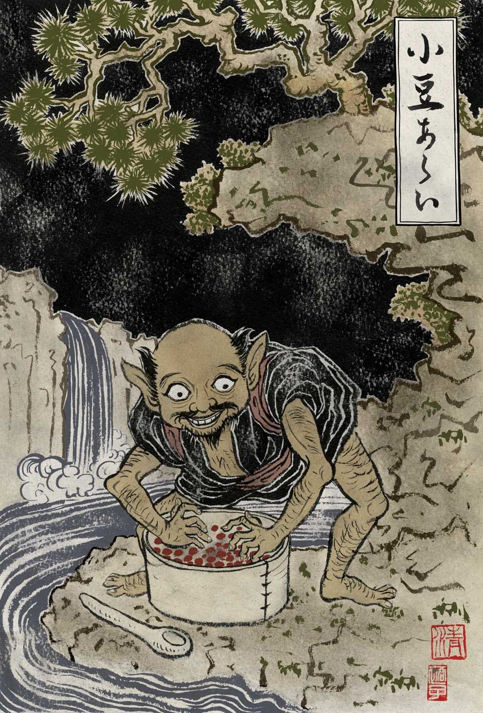 Azuki-Arai (red bean washer) by Yuko Shimizu