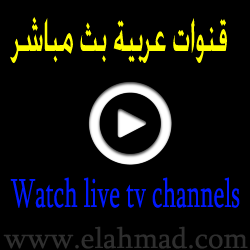Live Arabic Tv Mobile Watch Live Tv Live Tv Tv Channels