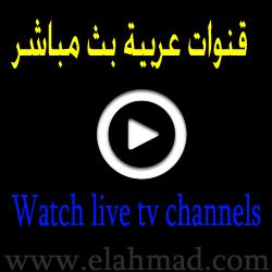 Www Alahmad Com