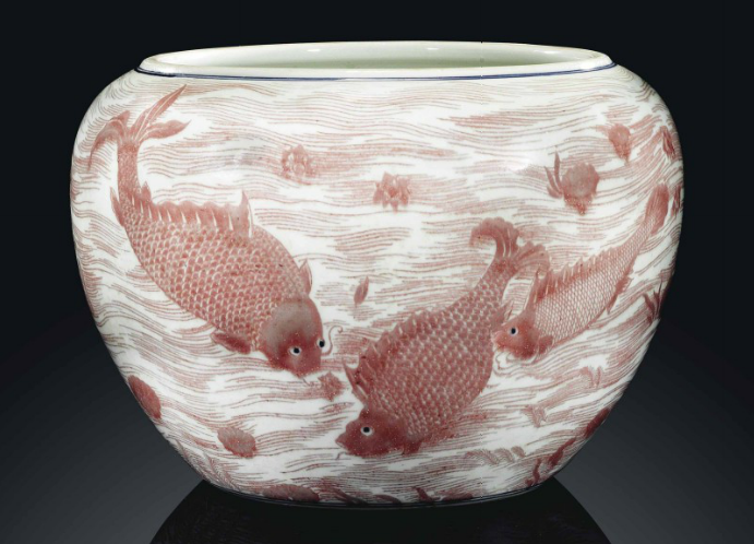 Decorated Fishing Urn A Rare Copperred And Underglaze Bluedecorated Fish Bowl Kangxi