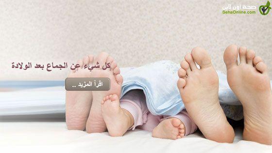 الجماع بعد الولادة Bathroom Scale Slippers