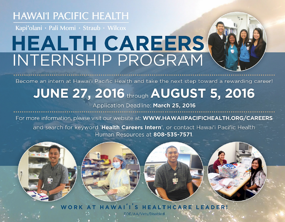 Hawaii Pacific Health Is Offering Our Health Careers Internship Program For Graduating High School Seniors And Col Health Careers Internship Internship Program