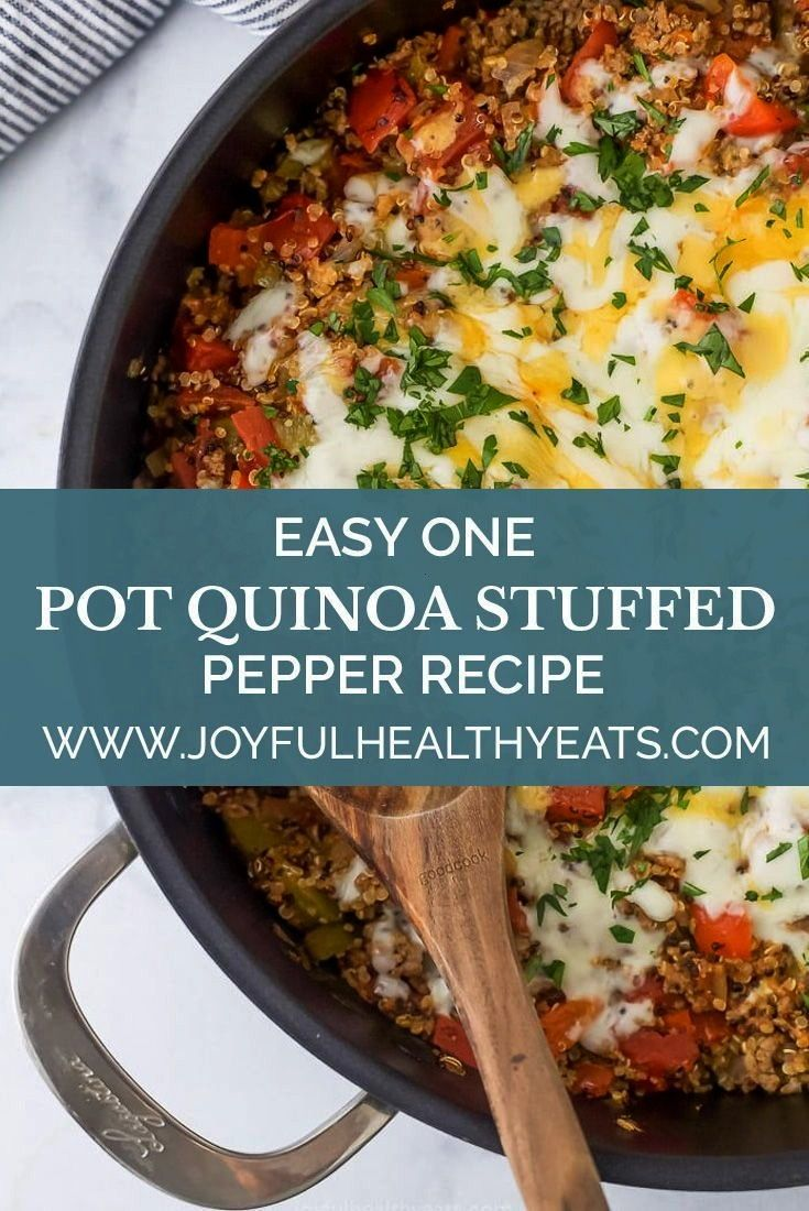 One Pot Quinoa Stuffed Pepper Easy One Pot Quinoa Stuffed Pepper Casserole Recipe an easy and fast