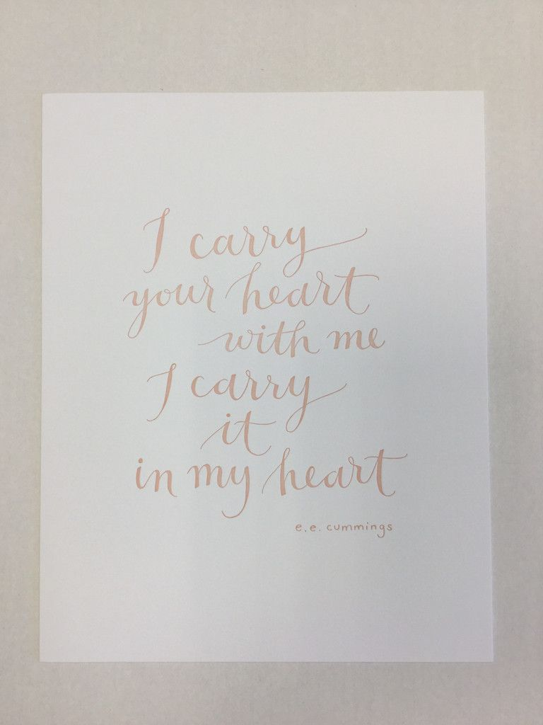Print I Carry Your Heart Framed | Home | Pinterest