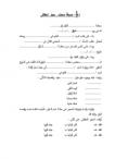 تحميل كتاب صيغة محضر حجز تحفظى Pdf تأليف المحاكم المصرية كامل Math Sheet Music Math Equations