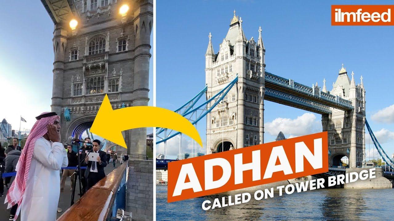 BEAUTIFUL ADHAN (CALL TO PRAYER) ON LONDON'S TOWER BRIDGE ☪️