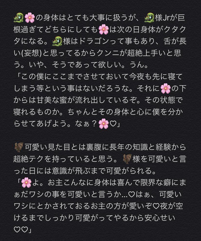 夢 小説 短編 ツイステ