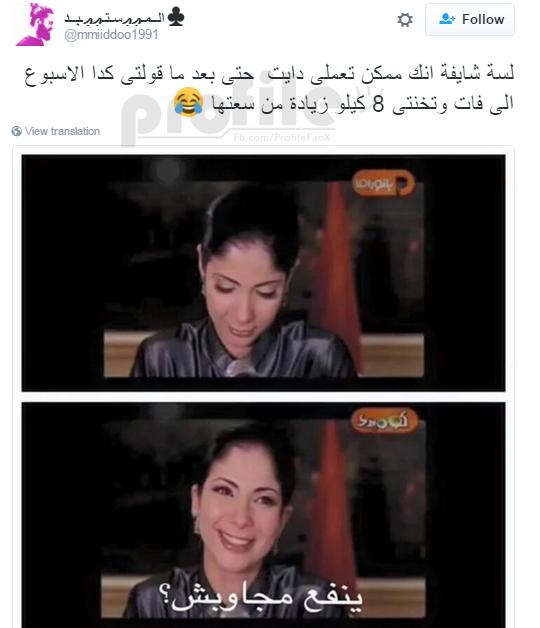 شبكة مصر البنت المصرية Incoming Call Event Incoming Call Screenshot