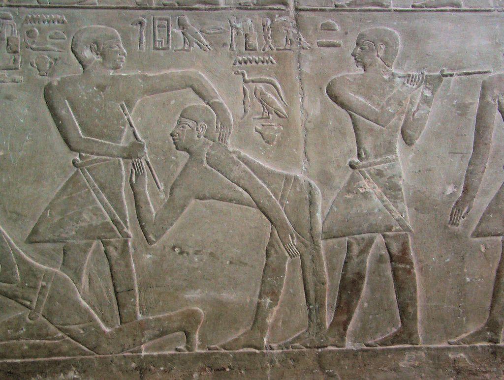 Saqqara Mastabas 154 Egipto # Saqqara Muebles Y Decoracion