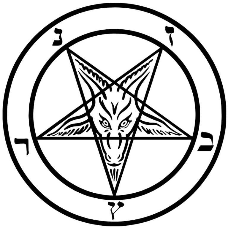 Simple Cross Satan Symbol Goat Face Tattoo Devil Symbol Tattoos