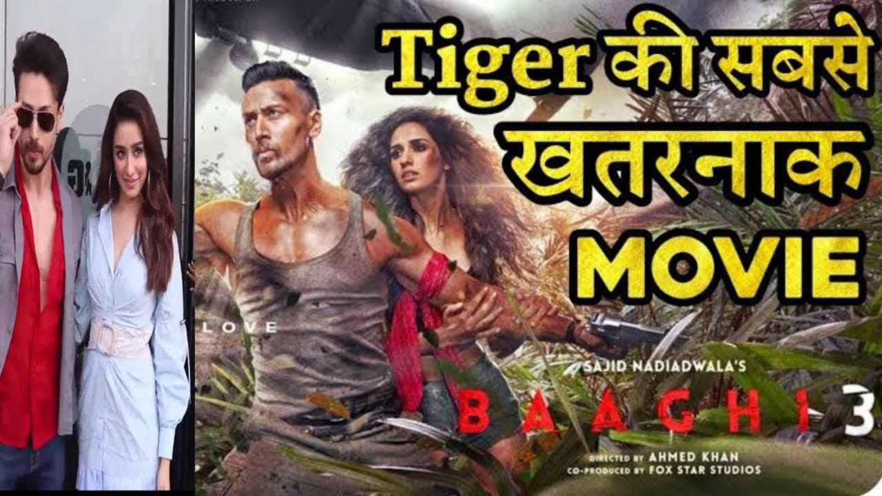 Baaghi 3 Trailer Baaghi 3 Songs Baaghi 3 Trailer Reaction