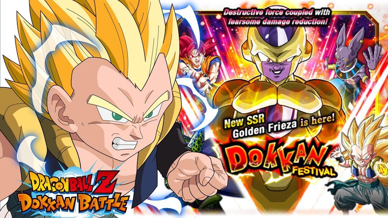 Golden Frieza Banner Mutli Summons Global Omg Dragon Ball Z Dokkan B Dragon Ball Z Dragon Ball Frieza