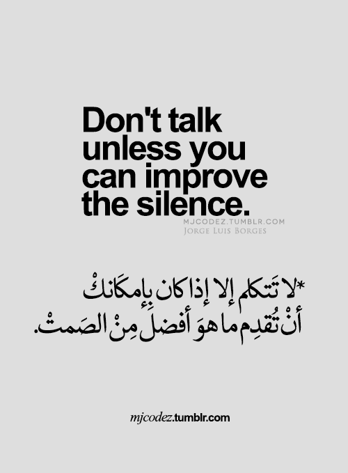 inspirational quotes in arabic with english translation ...