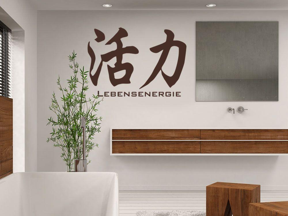 Aufkleber für die Wand mit chinesischem Zeichen für Lebensenergie - Wandtattoos Fürs Badezimmer