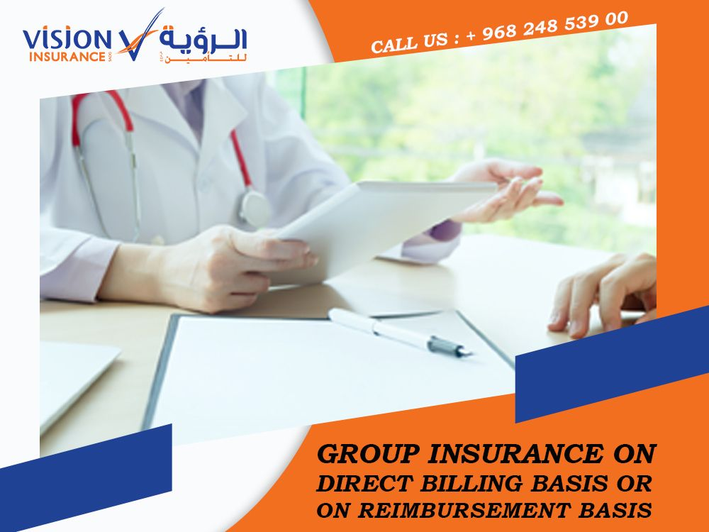 Group Medical Insurance In Oman In 2020 Health Insurance Plans