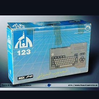 لوحة مفاتيح جهاز حاسوب الفاتح Culture Art Legacy Extinction