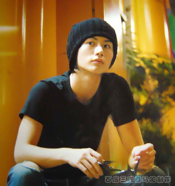 Who Is The Most Handsome Japanese Actor Haruma Miura Japanese Boy Cute Actors