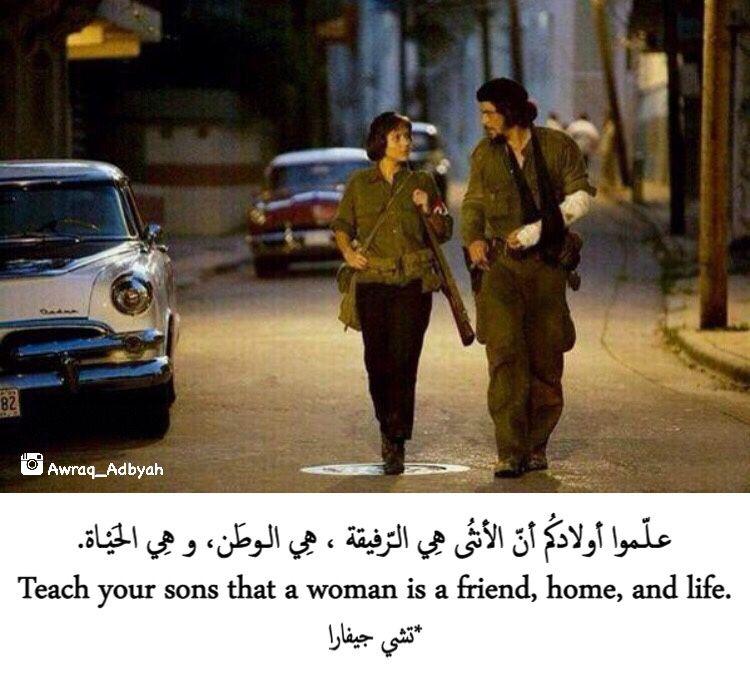 أوراق أدبية شعر أدب و اقتباسات Sailor Saturn Arabic Quotes Quotes
