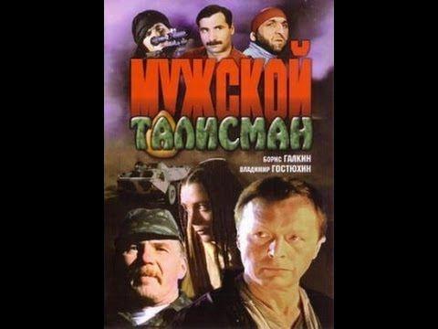 фильмы онлайн бесплатно 2014 русские боевики палач