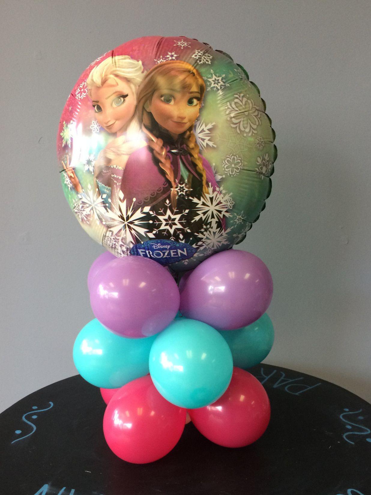 Filled latex balloon seems