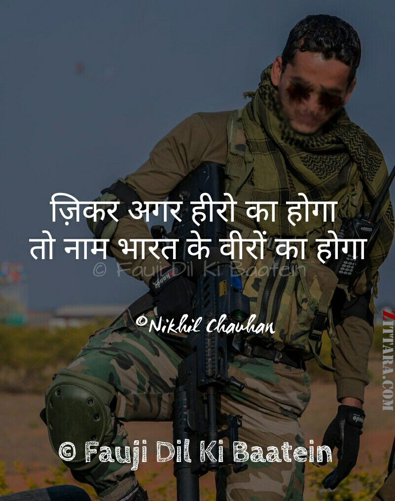 Pin By Raushan Sharma On Fauji Dil Ki Baatein Thoughts On A Soldier S Life Indian Army Quotes Army Quotes Indian Army Special Forces