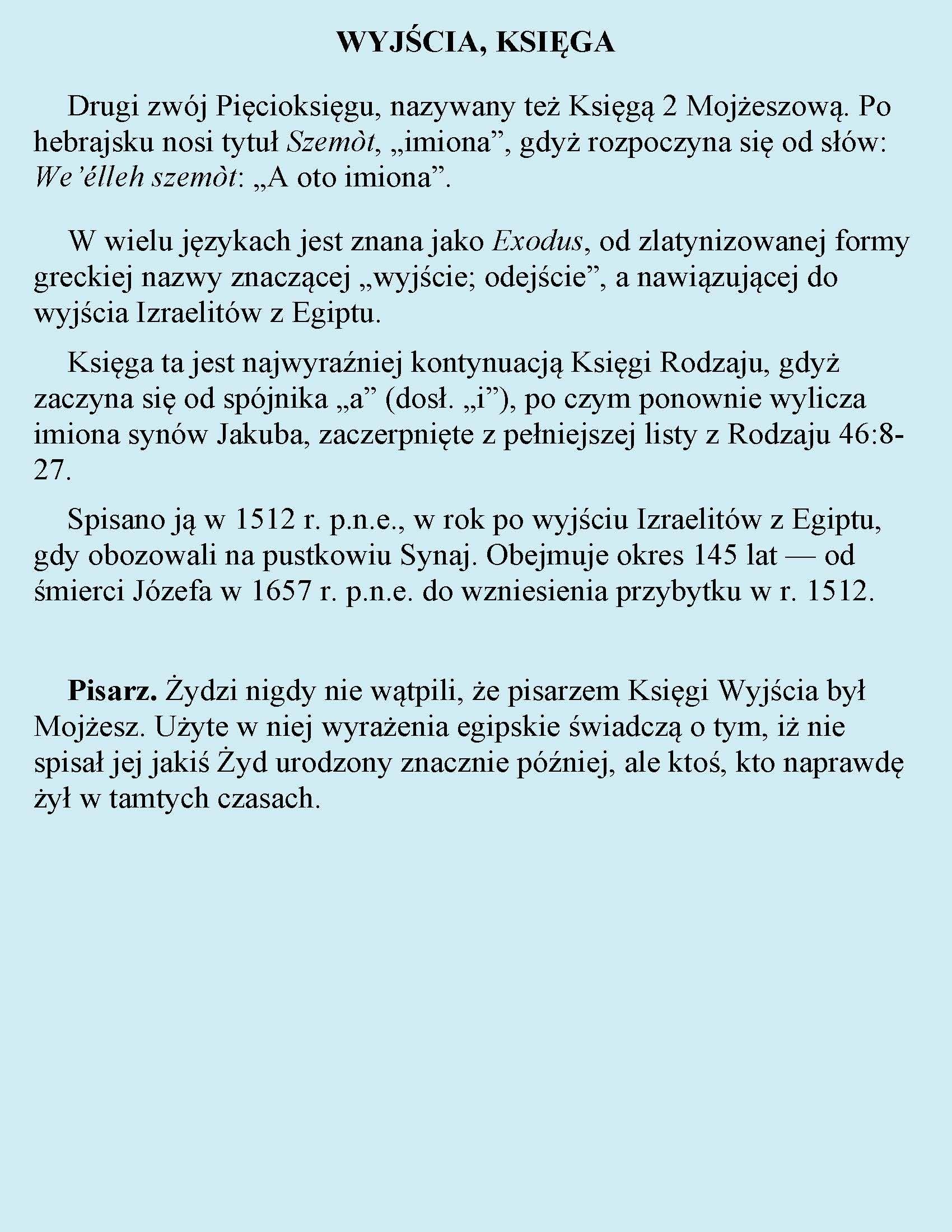 Księga Wyjścia 1 z 5