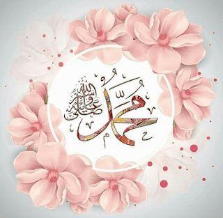 Al-Ghusl