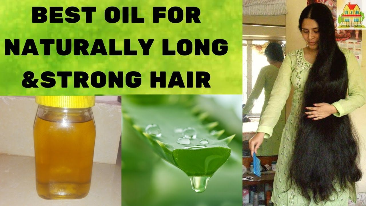 Aloe Vera Oil For Black Hair In Telugu With Subtitles Natural