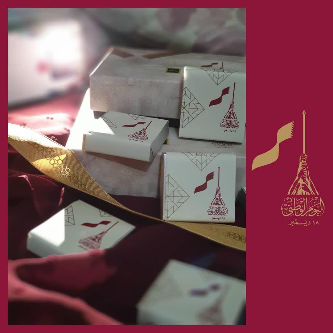 في يوم قطر الوطني نتذكر تضحيات الآباء والأجداد من أجل عزة الوطن وسؤدده ونشيد ب صلابة شعب قطر في الدفاع عن استقلال وطنه ومنجزاته Cards Creative Playing Cards