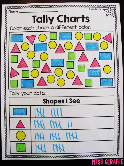 graphing and data analysis in first grade math teaching math kindergarten math preschool math. Black Bedroom Furniture Sets. Home Design Ideas