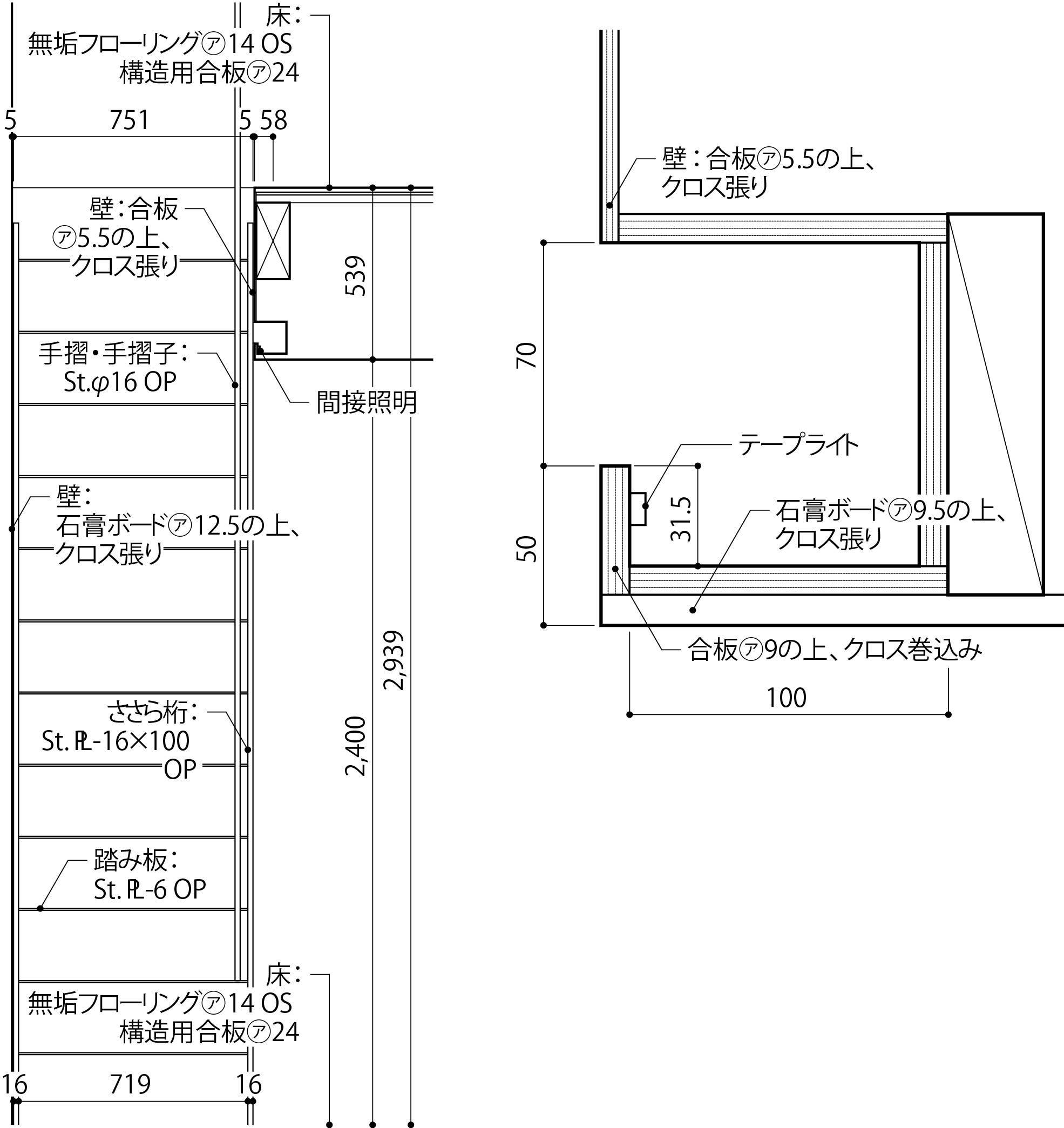 吹抜けの広がりを強調する間接照明 間接照明 施工図 建築