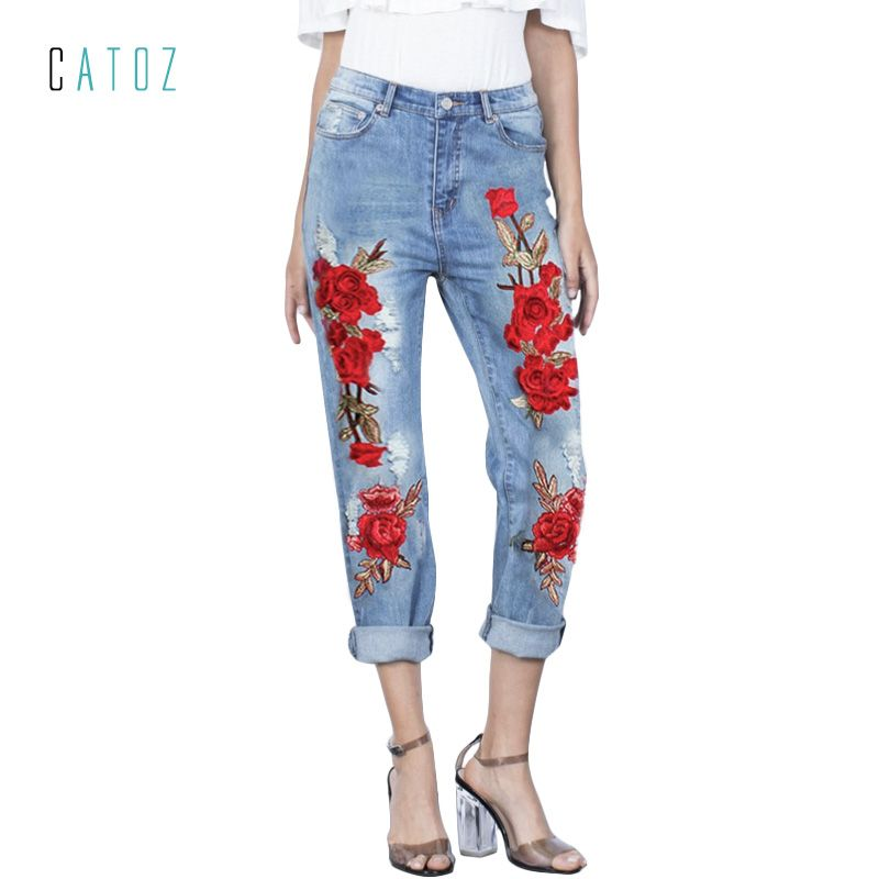 Womens Ladies Denim Stretchy Skinny Fit Flower Floral Rose Embroidered Trousers