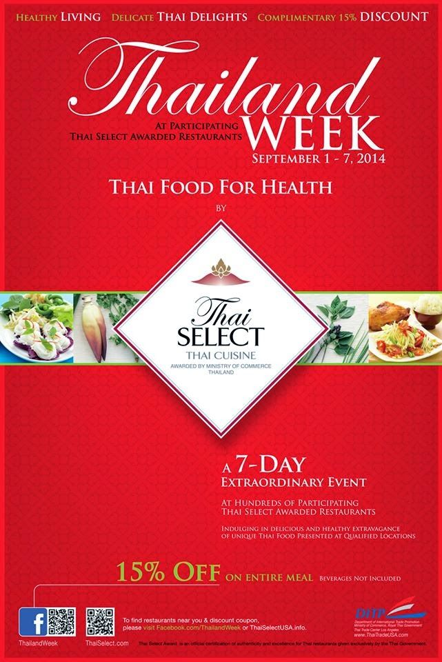 SanDiegoVille.com: Get Your Thai Fix During Thailand Week Starting September 1 | Sample San Diego's Best Thai Food at Special Preview Event Held August 15 in Escondido