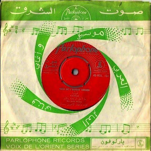 Lebanon Parlophone Voix De L Orient Series Music Covers Vintage Records Record Sleeves