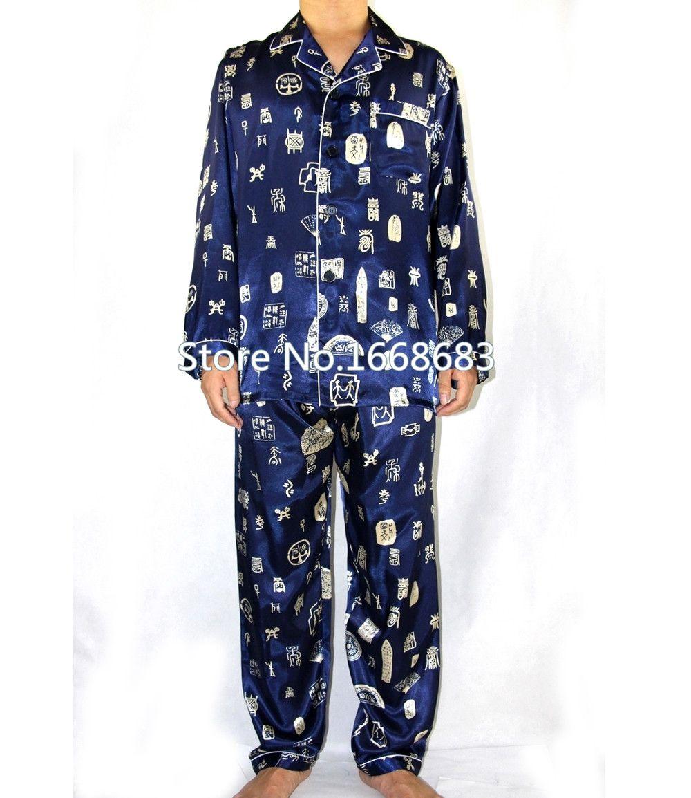 da18e6b9ae Hot Sale Men's Novelty Full Sleeve Character Mens Nylon Pajamas Hooded  Polyester Pajama Sets Mens Sleepwear Sexy Male Pajamas. Yester…