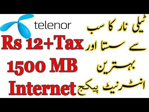Telenor 1 5gb Day Night Offer With Low Rate Telenor Internet Package 2017 Internet Packages Internet Day