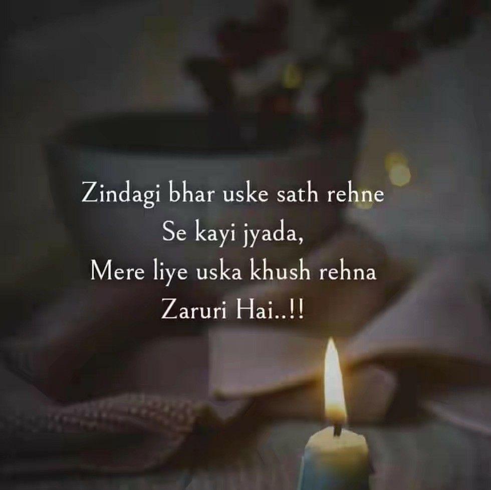 Aur meri khushi tumhare saath hai   aayi samjh   very simple  A