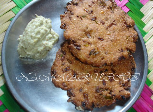 Veg Cake Recipe In Kannada: Namma Saviruchi: Maddhur Vade