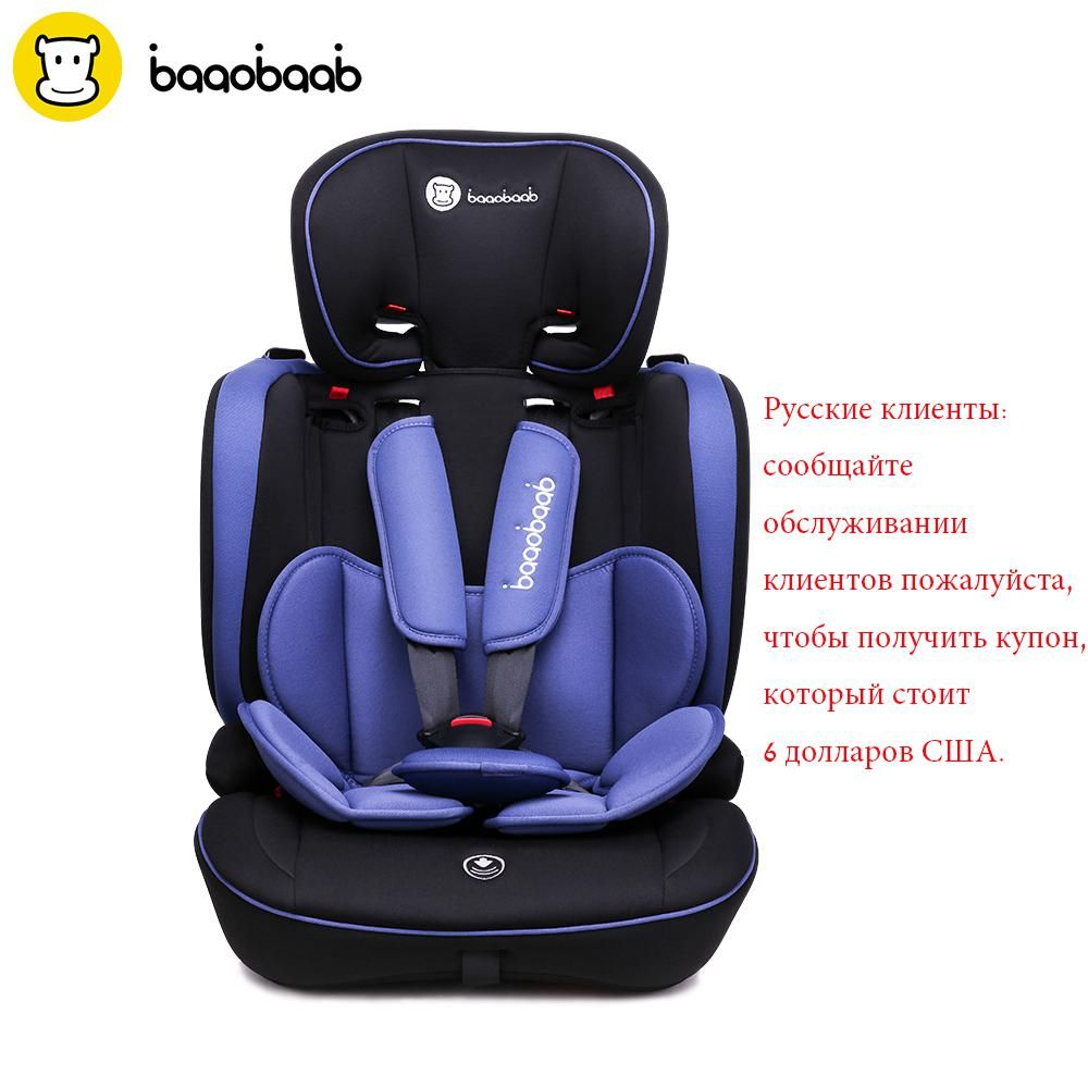 Baaobaab Ba05a 9 Month 12 Years Old Child Car Seat Forward Facing 9 36 Kg Five Point Harness Baby Booster Safety Seats Yesterday S Price U Safety Baby