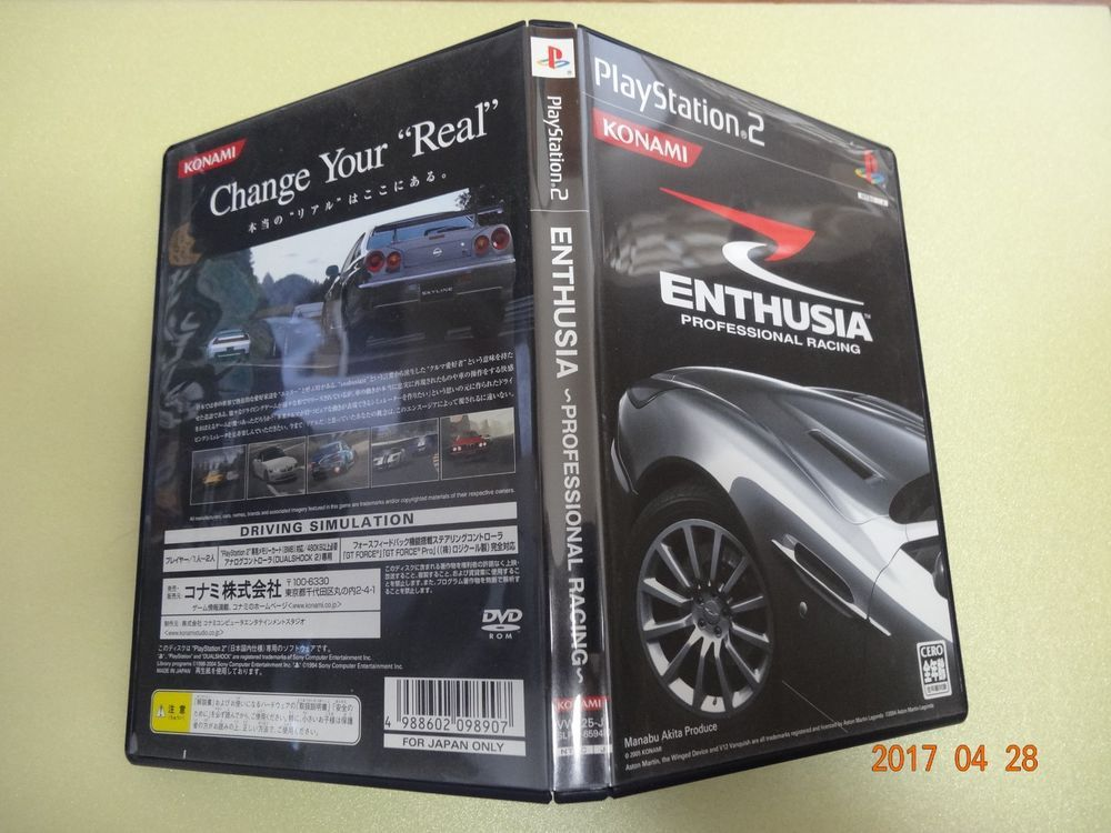1ae92f72f46 Details about Used ps2 enthusia professional racing sony playstation ...