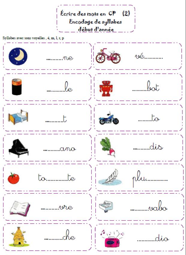 Nurvero la vie en classe lecture phono edl pinterest en classe classe et la vie - Couper les mots en syllabes ...