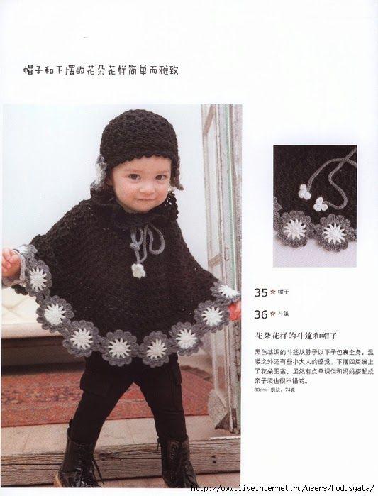 Crochet and arts: Crochet Children | crochet | Pinterest | Ponchos ...