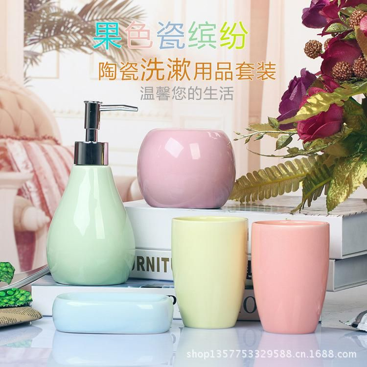 High-grade Five-piece Ceramic Bathroom Set Toilet Articles