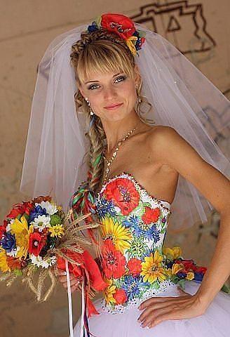 Ukrainian Wedding Dress Fashion Style Trends Gifts for Women
